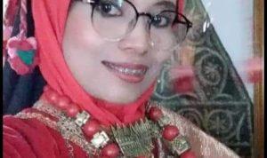 Afrina Hanoum
